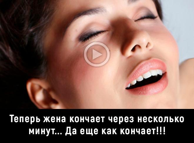 Кончил Без Секса Видео