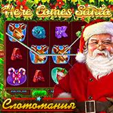 Слотомания - Игровые автоматы! скриншот 2