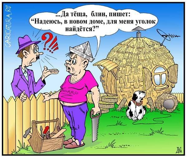 tesha-uvidela-ogromniy-chlen-zyatya
