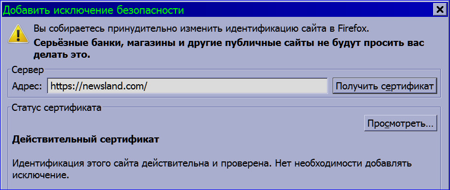 http://content-4.foto.my.mail.ru/mail/oleg.sgh2/_blogs/b-7741.png
