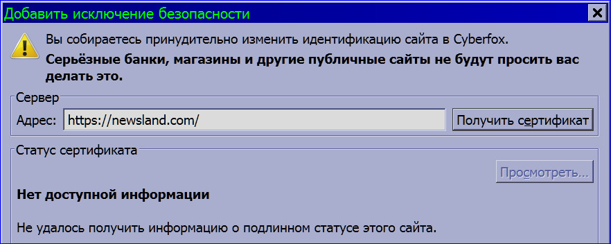 http://content-4.foto.my.mail.ru/mail/oleg.sgh2/_blogs/b-7742.png
