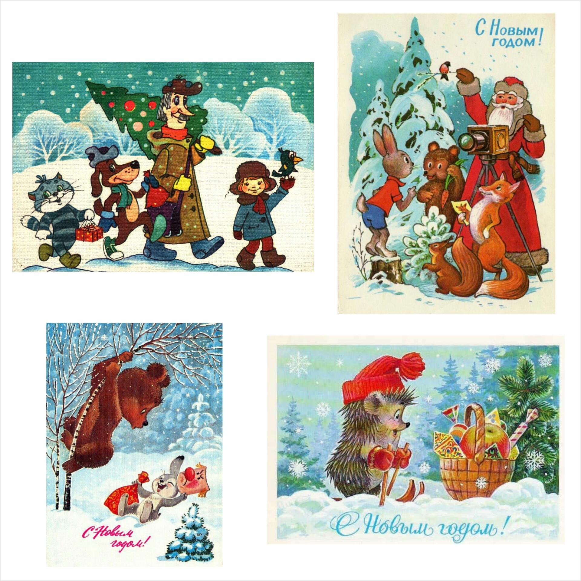 Почтовые открытки нарисованные