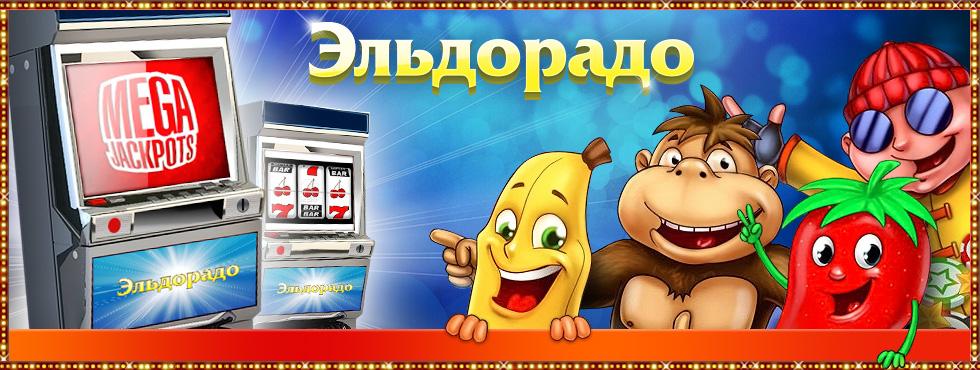 Слотомания игровые автоматы mail.ru автоматы скачать бесплатно игровые